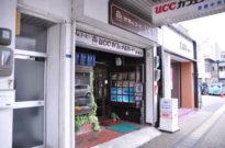 彦根,観光,うらひこね,おすすめ,カフェ,ランチ,UCCカフェメルカード