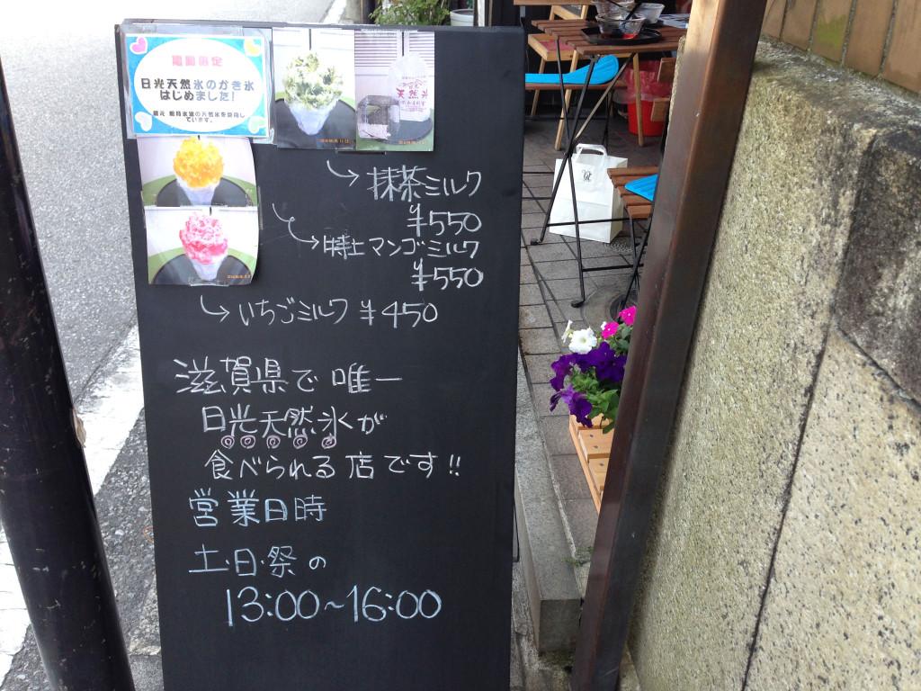 Konishi_20140614_03